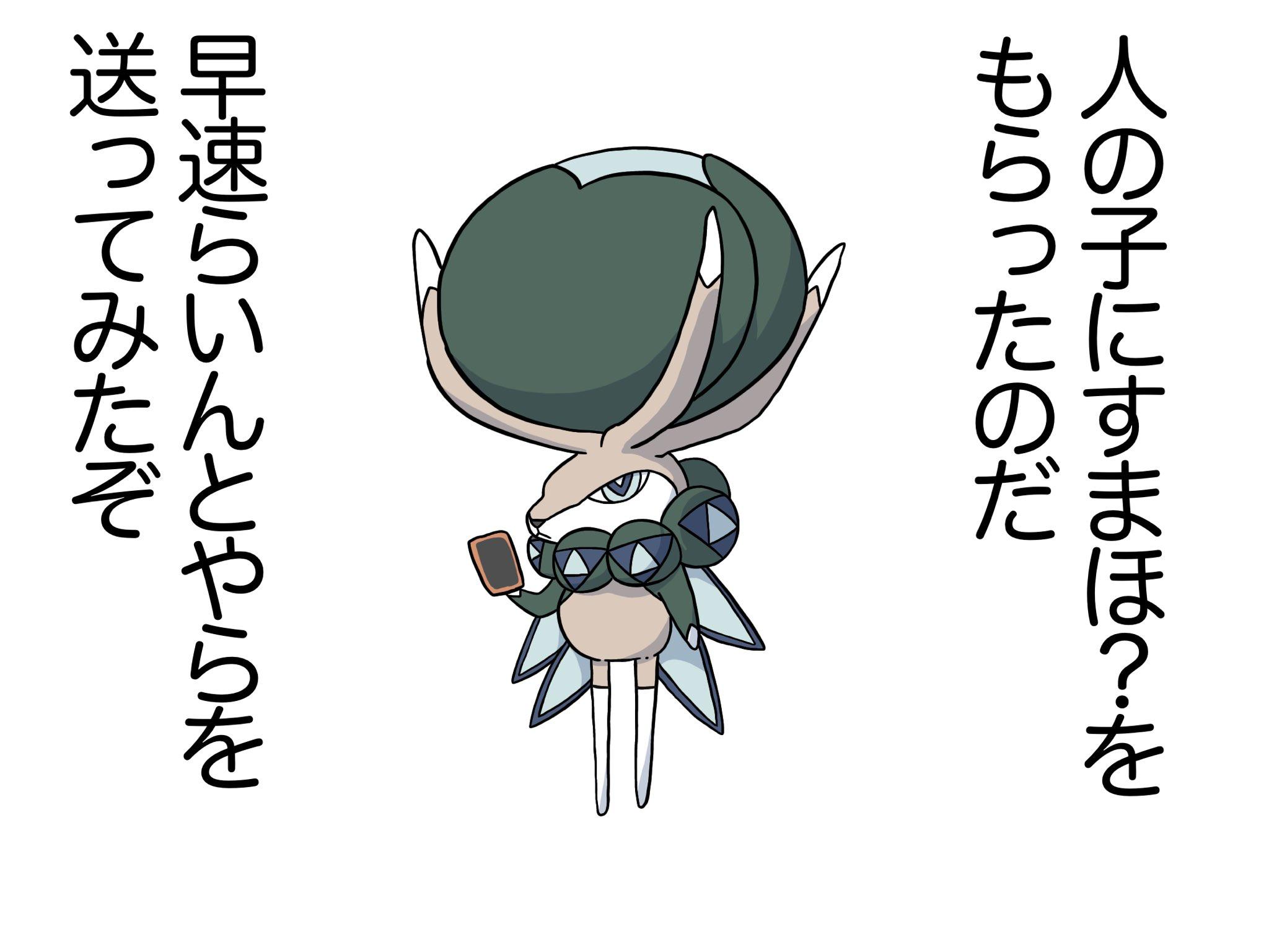 バド レックス ポケモン