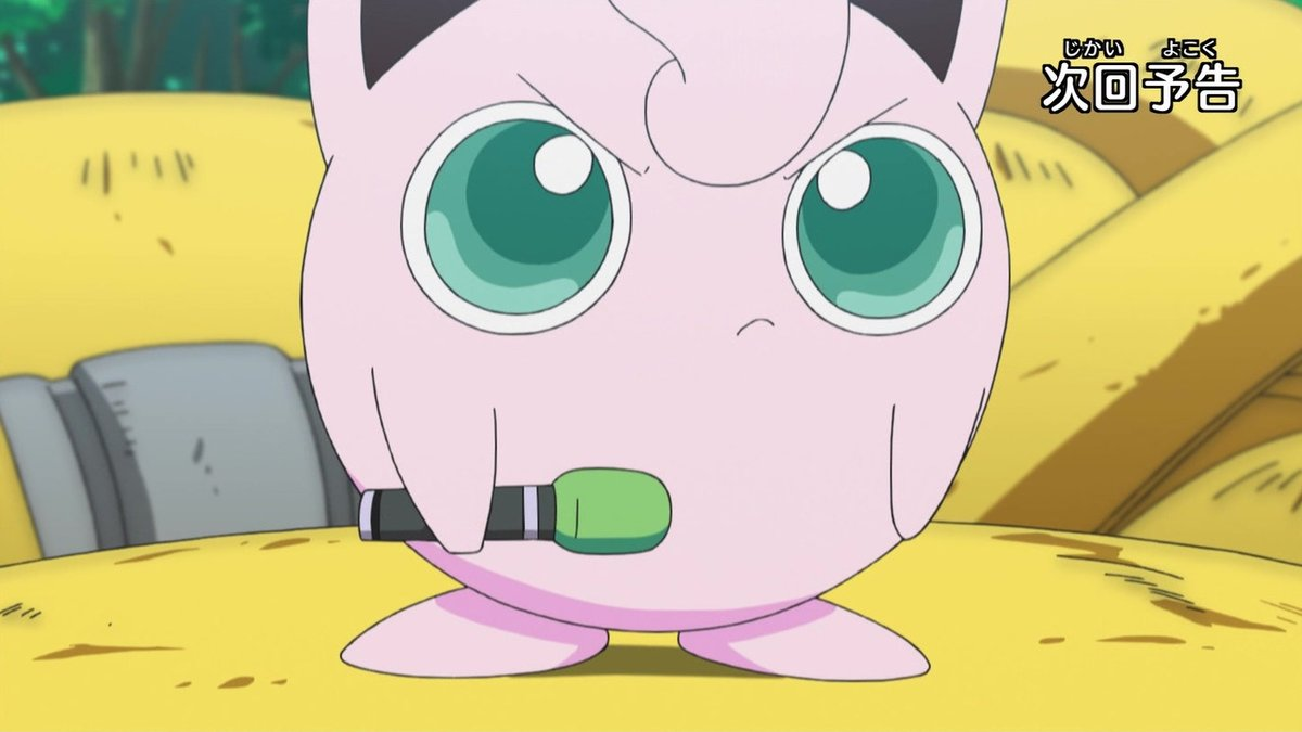 ポケモン サン&ムーン 第41話 感想/ストーリーまとめ『ダッシュ
